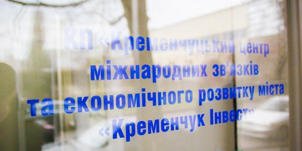 Год Литвы в Кременчуге стартовал с открытия ИКЦ имени князя Витовта