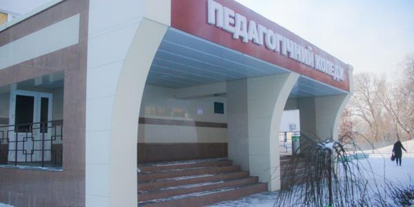 Учня ліцею «Політ», який побився із курсантом військового ліцею, відрахували з навчального закладу