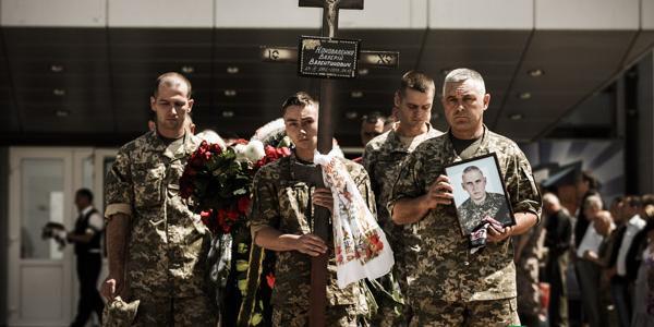 Кременчук сьогодні прощався із воїном-захисником Валерієм Коноваленко