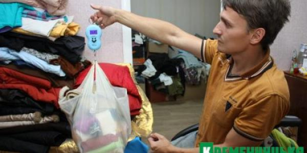 «Соціальний гардероб» у Кременчуці потребує волонтерських рук