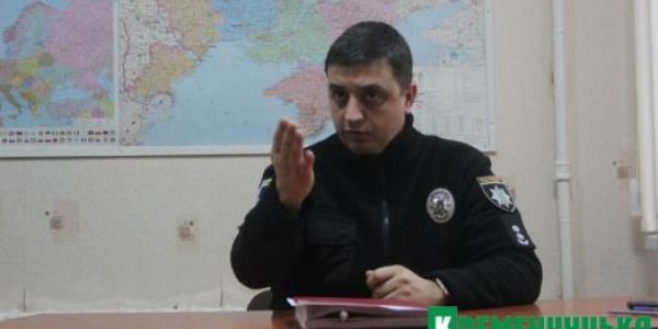 40 кременчугских депутатов охраняет 40 полицейских, 20 нацгвардейцев и множество общественных формирований