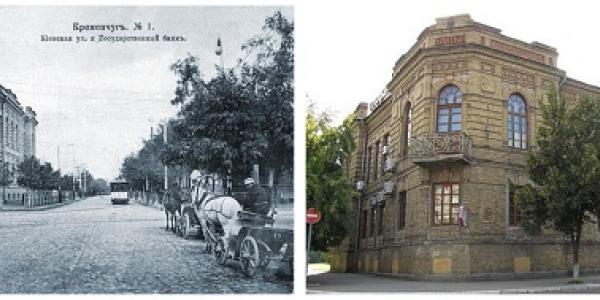 В Кременчуці продається пам'ятка архітектури місцевого значення – будівля «Укрсоцбанку»