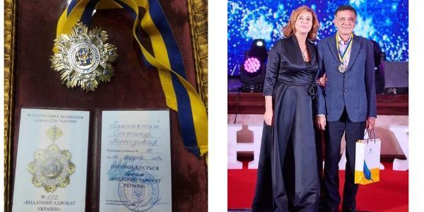 Кременчуцького адвоката Олександра Пшеничного нагородили орденом