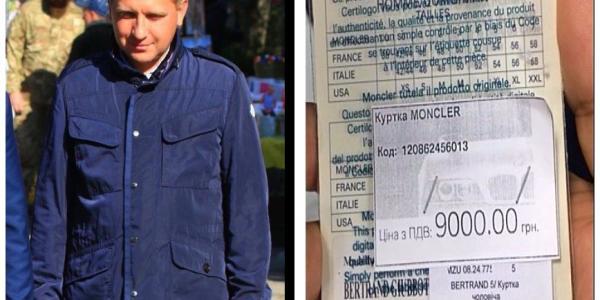 Малецкий и BMW: машину, может, и не купил, а вот дорогой курткой – обзавелся