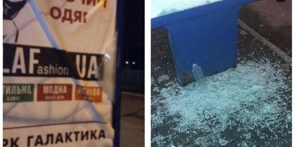 У центрі Кременчука вандали б'ють сетілайти