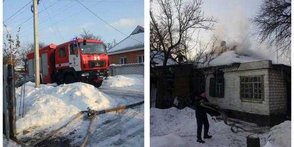 На правобережжі Кременчука горів житловий будинок