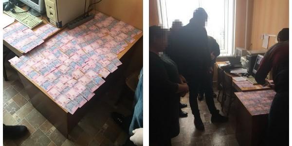 СБУ викрила на хабарі посадовця Кременчуцької райдержадміністрації