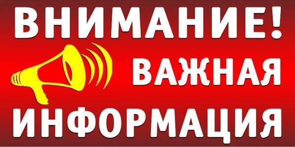 «Кременчугская газета» сообщает о провокации в адрес редакции