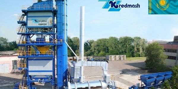 Кременчугский асфальтосмесительный завод будет работать на ремонте дорог в Казахстане