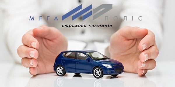 «Отказные» пункты страхования КАСКО