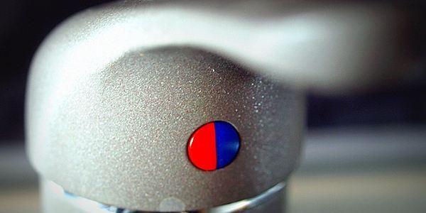 У Кременчуці споживачам КП «Теплоенерго» відключили гарячу воду