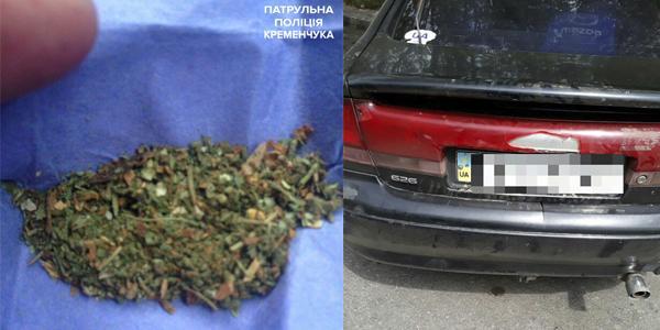 Водій порушив правила дорожнього руху та відмовився від медогляду нарколога.