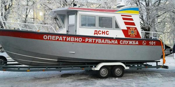Кременчук заплатить півмільона гривень за оснащення пожежно-рятувального човна