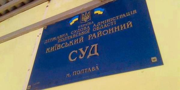 На третий круг: суд в Полтаве по делу об убийстве мэра Бабаева начнется 9 августа