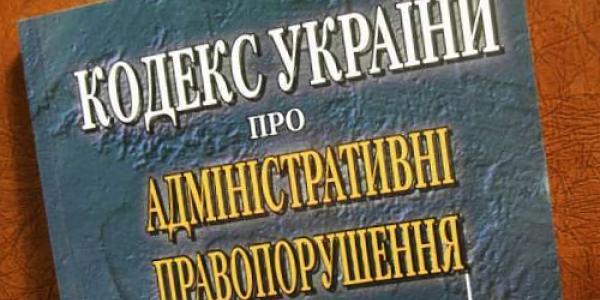 Кременчугская админкомиссия себе даже на свет не заработала