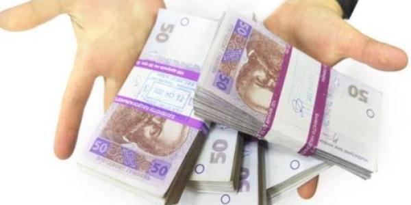 Компания Ferrexpo в І полугодии 2017 года увеличила отчисления в бюджеты на 29,4%