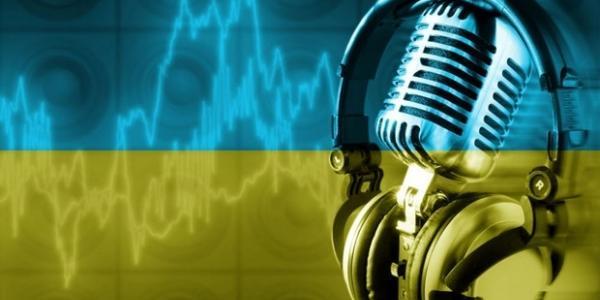 Люби українське: з сьогоднішнього дня кількість україномовного контенту на радіо збільшиться ще