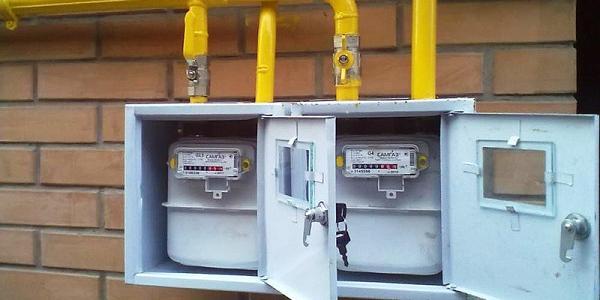 У Кременчуці призупинили встановлення побудинкових лічильників газу: чекають, коли вступить в дію новий закон