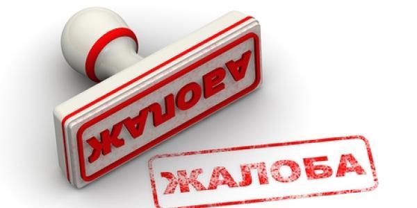 В мэрии Кременчуга изучили жалобы работников СКРУ, которые обещали бастовать