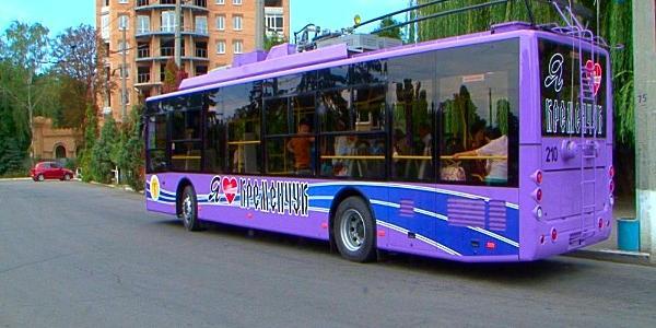 Через год в троллейбусах Кременчуга власти хотят внедрить безналичный расчет