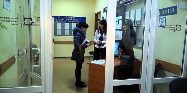 Фахівці управління соцзахисту тепер майже щодня прийматимуть в Центрі адмінпослуг