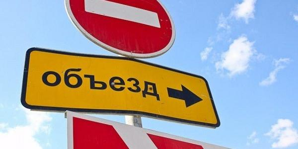 В Кременчуге на 2 недели закроют движение на ул. Герасимовича