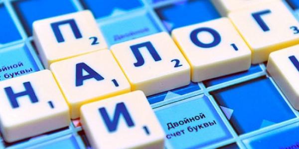 Кременчук поділився трьома млрд гривень