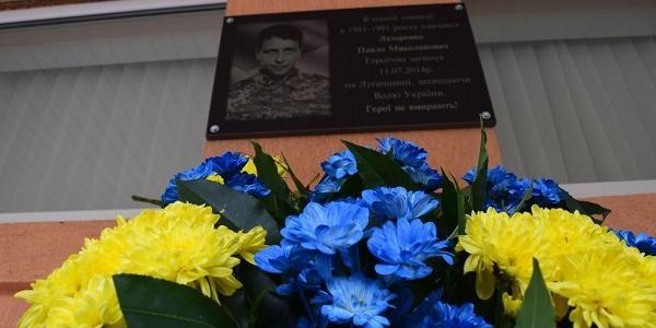 Меморіальні дошки встановлять на фасадах загальноосвітніх закладах, де навчалися герої.