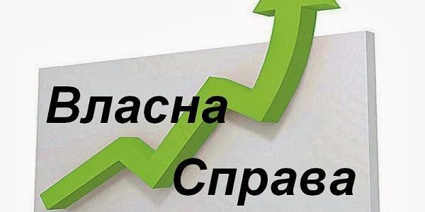 Приватними підприємцями у Кременчуці переважно працюють люди віком від 35 до 50 років
