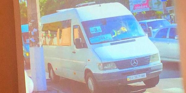 В Кременчуге появились транспортные пираты