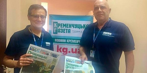 ОБСЄ зацікавилося випадком утиску прав журналіста в Кременчуці