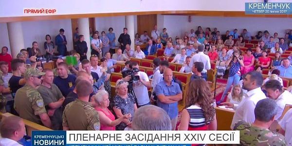 Нардеп Шаповалов попрохав призначити лікаря-сепаратиста у Кременчуці - активісти