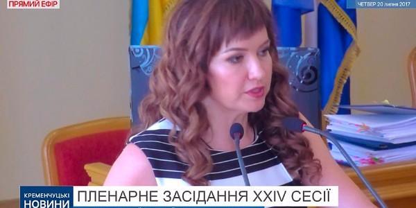«Індустріальним парком «Центральний» незаконно керують родичі та друзі нардепа Шаповалова» - Піддубна