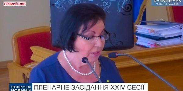 Кременчугский горсовет не захотел думать об упрощении процедуры оформления документов на удешевление детских путевок в лагеря