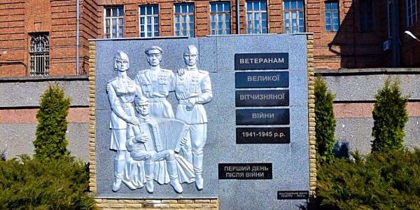 Стела «Первый день после войны» на площади Победы в Кременчуге будет реконструирована