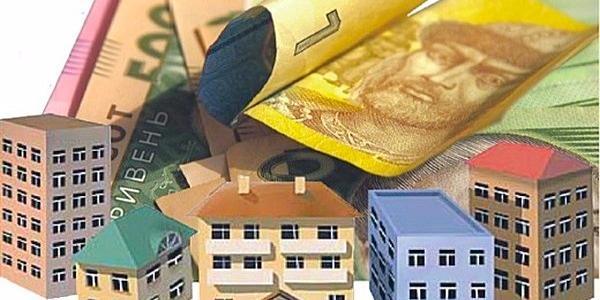 До 29 августа кременчужанам необходимо уплатить налог на недвижимость