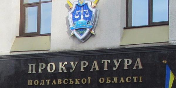 Суд арештував депутата міськради за побиття колеги