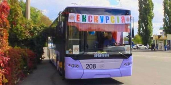 Кременчуцькі тролейбуси запрошують кременчужан та гостей міста на свої екскурсії