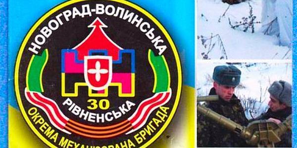 Кременчужан кличуть на службу за контрактом до 30-ї ОГМ Новоград-Волинської Рівненської бригади