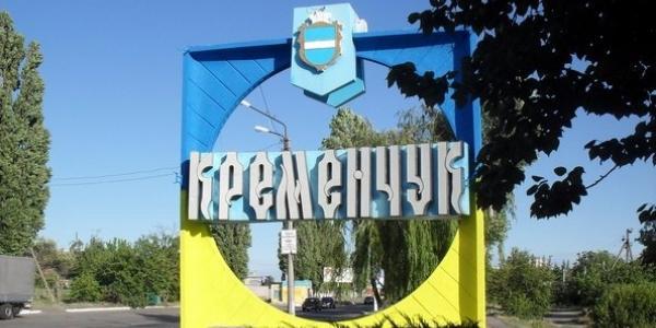 Точную дату основания Кременчуга наши краеведы будут выяснять вместе с литовскими историками