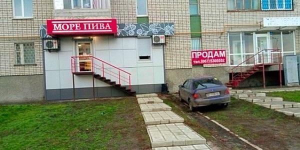 В Кременчуге нашелся очередной «победитель» газонов