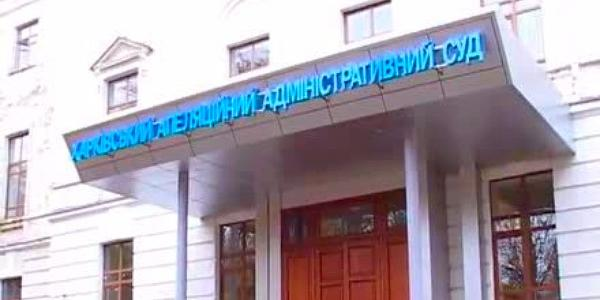 Сьогодні у Харкові вирішать, якому суду Кременчука розглядати скасування підвищення тарифів «Теплоенерго»