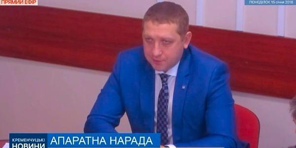 «Управління торгівлі і розвитку підприємництва міста працює  безрезультатно» - Малецький