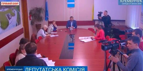 На депутатську комісію, де розглядають ситуацію в кременчуцькій гімназії №6, чиновники масово не прийшли
