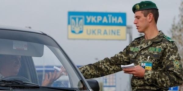 Россияне смогут въехать в Украину только после предварительной регистрации – СНБО