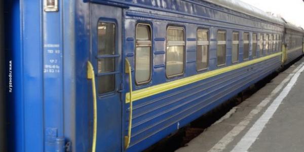З 20 березня припиняється продаж квитків на потяг «Кременчук-Москва»