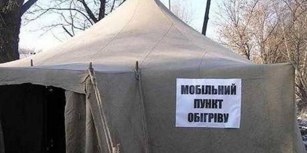 В Кременчуге вместо армейской палатки бомжи будут зимой жить в домике