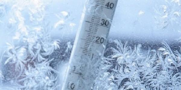 Ось хто «винен»: до Кременчука завітають морози з Північної Америки