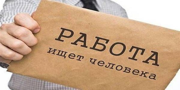 В Кременчуге работодатели ищут кассиров, поваров и сварщиков