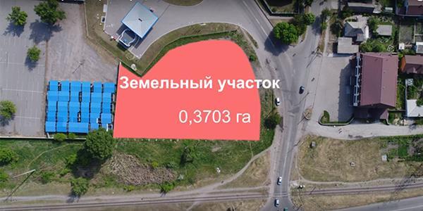 Первый земельный аукцион в Кременчуге! 3700 кв. м за 333 264,26 грн